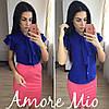 Костюм синяя блуза+цветная юбка-карандаш, фото 3