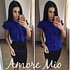 Костюм синяя блуза+цветная юбка-карандаш, фото 4