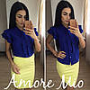 Костюм синяя блуза+цветная юбка-карандаш, фото 5