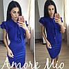 Костюм синяя блуза+цветная юбка-карандаш, фото 6