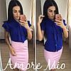 Костюм синяя блуза+цветная юбка-карандаш, фото 7