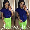 Костюм синяя блуза+цветная юбка-карандаш, фото 8