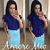 Костюм синяя блуза+цветная юбка-карандаш, фото 9