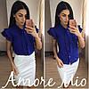 Костюм синяя блуза+цветная юбка-карандаш, фото 10