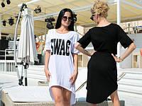 Женское модное платье-туника трикотажное спереди короче сзади длинее