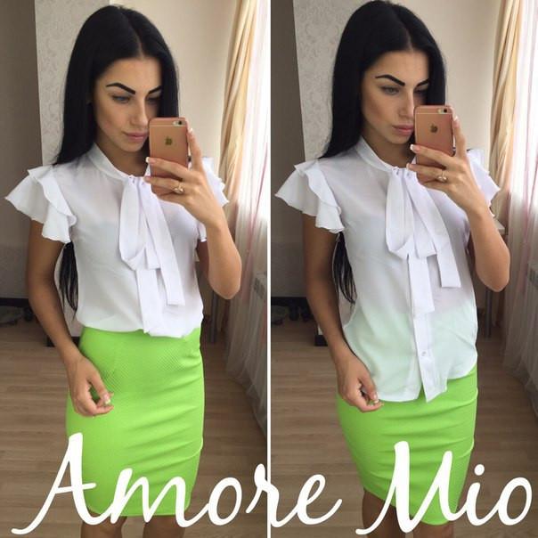 Костюм белая блуза+цветная юбка-карандаш