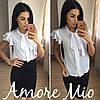 Костюм белая блуза+цветная юбка-карандаш, фото 2
