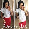 Костюм белая блуза+цветная юбка-карандаш, фото 3