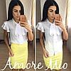 Костюм белая блуза+цветная юбка-карандаш, фото 9