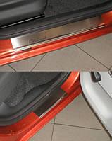 Накладки на пороги Skoda Fabia II 2007- 4шт. premium