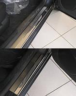 Накладки на пороги Skoda Superb I 2001-2008 4шт. premium
