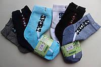Носки детские летние для мальчика, размер 20-23