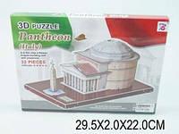 """3D пазл """"Пантеон"""", 32 дет., в кор. 29х2х22 /96-2/"""