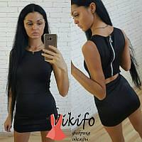 Облегающее платье с горизонтальным вырезом на спине