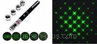 Лазерная Указка 100mW + 5 насадок, Green Laser Pointer