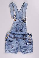 Комбинизон джинсовый для девочки SERCINO Роста в наличии : 92,98,104,110,116 арт.NHT2136 (производство Турция)