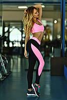 Designed For Fitness. Спортивный костюм Basik Pink Top, фото 1