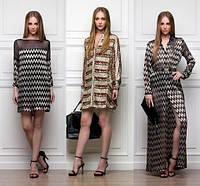 Платья женские, костюмы юбочны...