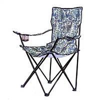 Кресло складное туристическое.