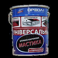 Мастика битумно-каучуковая Ореол Универсальная 20 кг