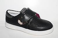 Подростковые туфли для девочек от производителя СВТ.Т T531-1 (32-37)