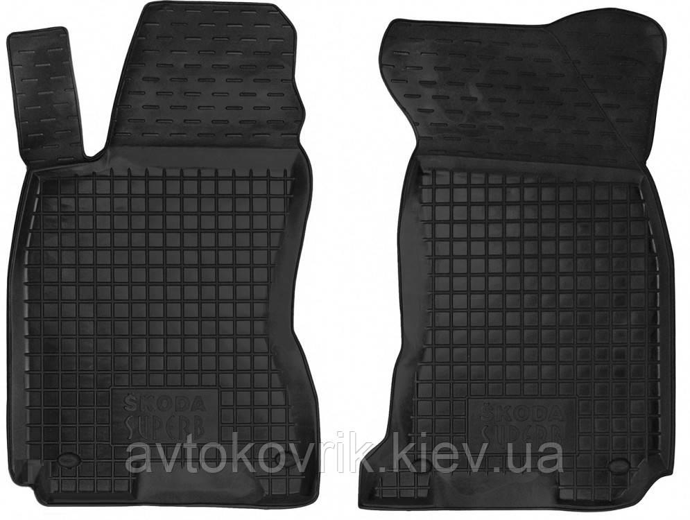 Полиуретановые передние коврики в салон Skoda Superb I (B5) 2001-2008 (AVTO-GUMM)