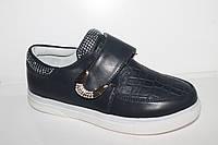 Подростковые туфли для девочек от производителя СВТ.Т T531-2 (32-37)