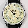 Ракета кварц советские часы