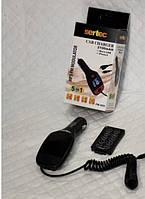 FM-модулятор FM-252 с автомобильной зарядкой для IPHONE 5/6 (2,1А) (9332)