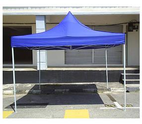 Шатер усиленный 3х3 ,шатер торговый,шатер садовый,(Польша) Вес 30 кг