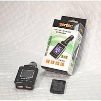 FM-модулятор FM-255 с автомобильной зарядкой  IPHONE  (2,1А) (9337)