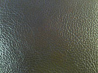 Искуственная кожа Мальдив (Moldiv)  цвет темно синий