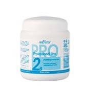 Бальзам Ревивор-лецитин для сухих поврежденных волос Pro Line