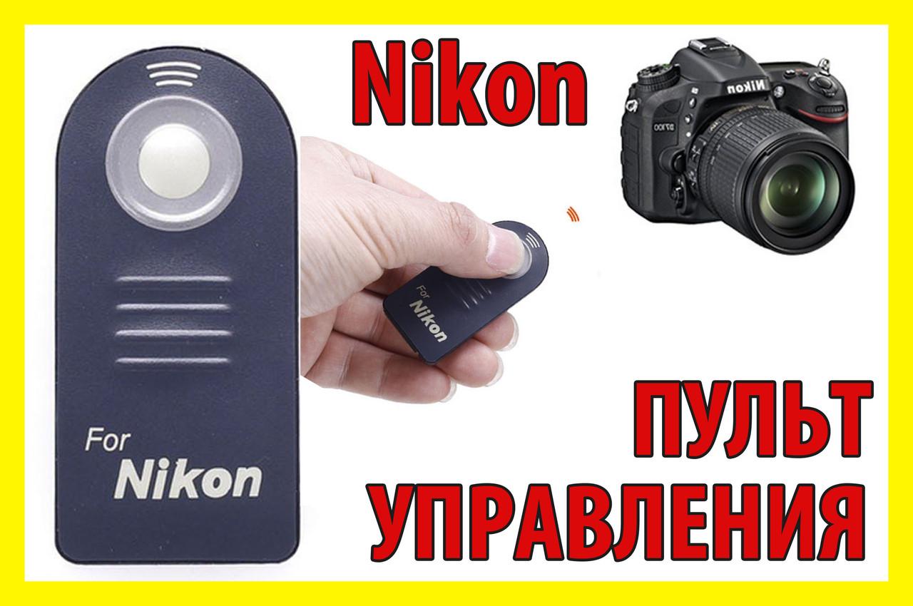 Пульт управления IR Nikon ML-L3 дистанционного дистанционка ИК ДУ фото