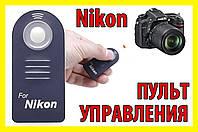 Пульт управления IR Nikon ML-L3 дистанционного дистанционка ИК ДУ фото, фото 1