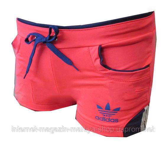 Женские шорты спортивные