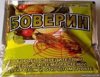 Биопрепарат Боверин, 200 г