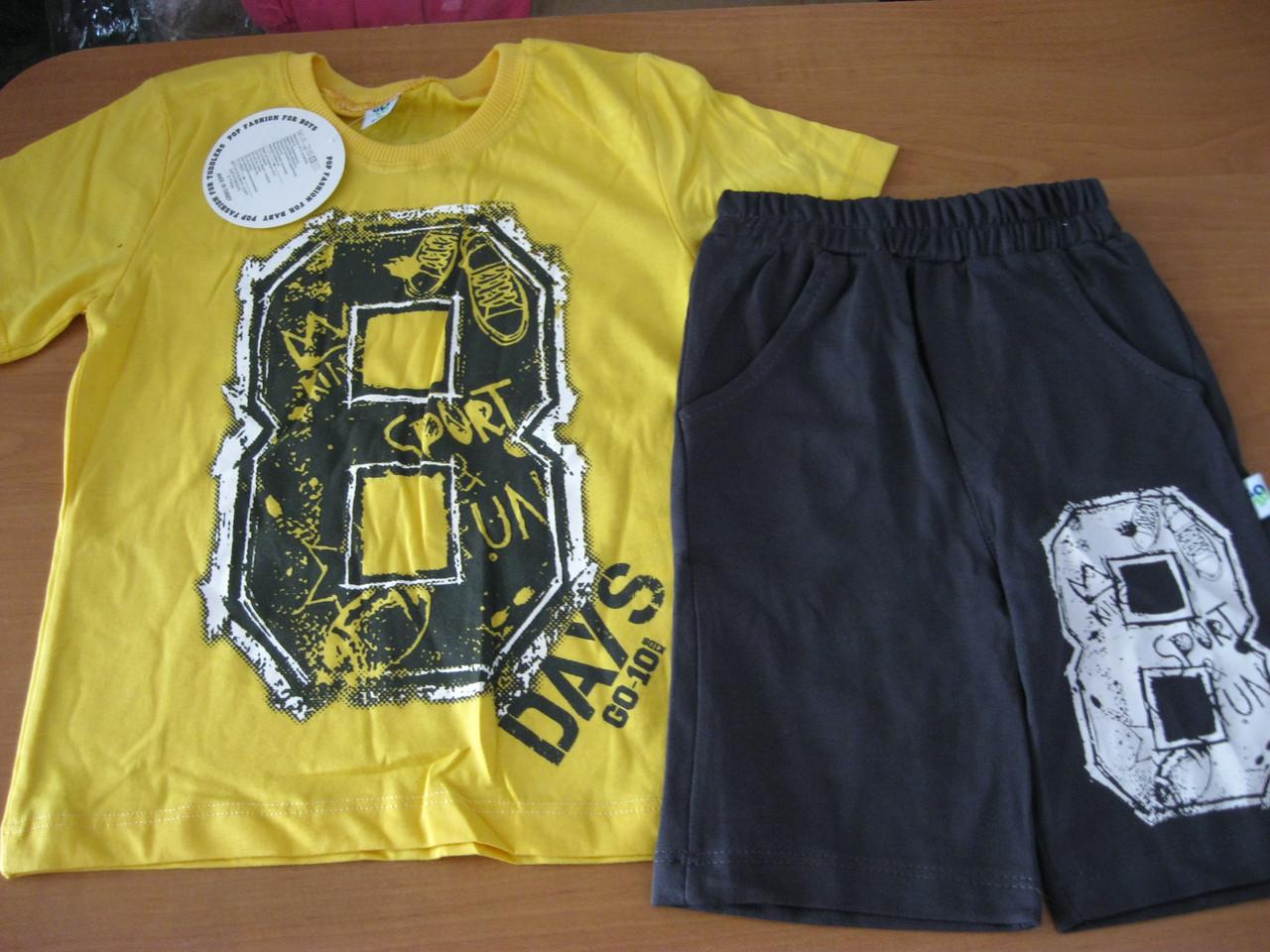 c01672ddff8 Костюм летний для мальчика футболка и шорты 5 - 6 лет Турция хлопок -  Интернет магазин