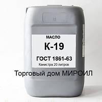 Масло компрессорное К-19 канистра 20л