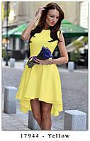 Платье Куколка шлейф