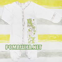 Человечек для новорожденного р. 56 демисезонный ткань ИНТЕРЛОК 100% хлопок ТМ Виктория 3145 Бежевый