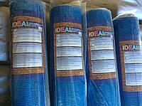 "Сетка штукатурная фасадная ""IDEAL"" синяя,145 гр/м2, 50м"