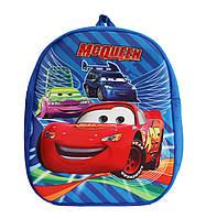 """Детский рюкзак для мальчика """"Тачка МакКуин"""" - синий - 001"""