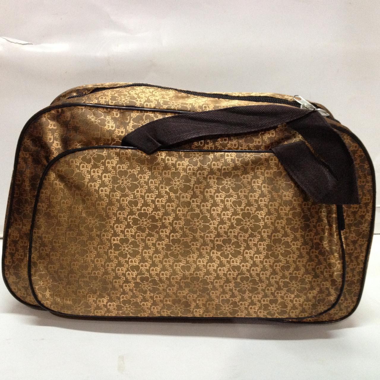 Оптом чемоданы дорожные сумки рюкзаки популярные молодежные g7