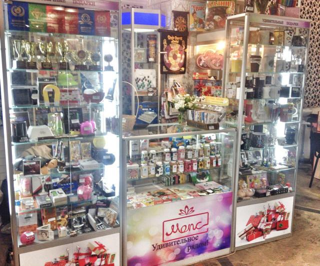 Магазин в Харькове. Как нас найти.