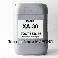 Масло ХА-30 каністра 20л