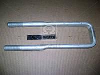 Стремянка рессоры задней КАМАЗ 6520 без гайки (Производство КамАЗ) 6520-2912408