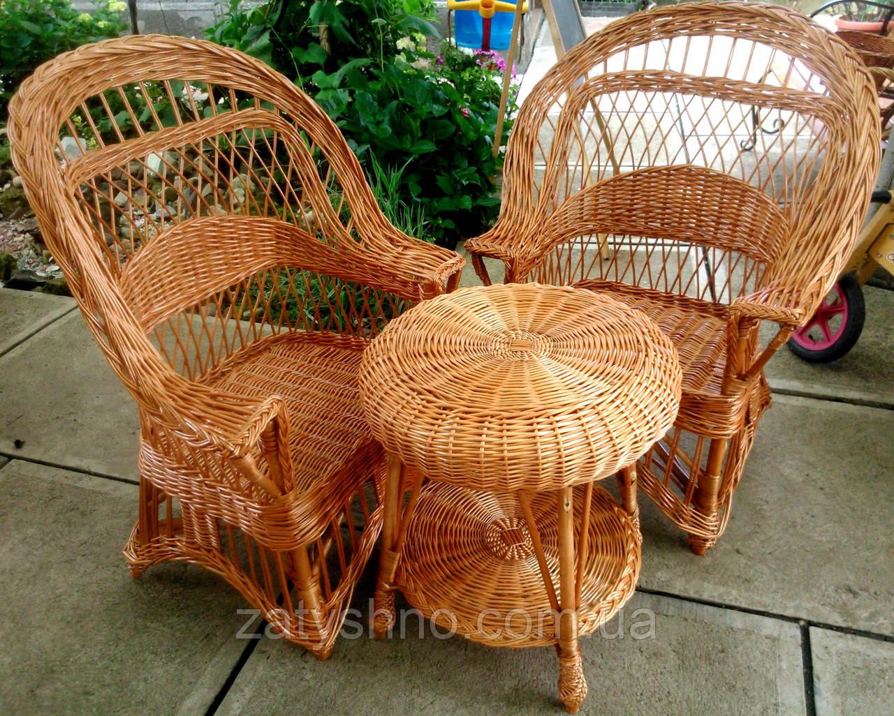 Плетеный стол и кресла из лозы | комплект плетеной мебели | кресла и стол из лозы