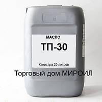 Масло турбинное ТП-30 канистра 20л