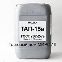 Масло трансмиссионное ТАП-15в канистра 20л